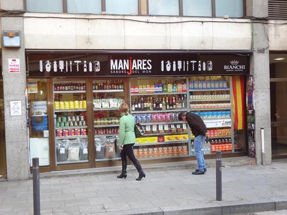 Fachada do supermercado Manjares Blog Vem Por Aqui