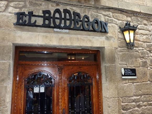 Fachada do El Bodegon Blog Vem Por Aqui