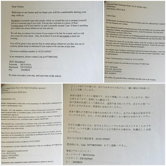 Quatro imagens da mensagem de boas-vindas num mosaico. Na primeira em inglês, na segunda em alemão, na terceira em checo e na quarta em japonês Blog Vem Por Aqui